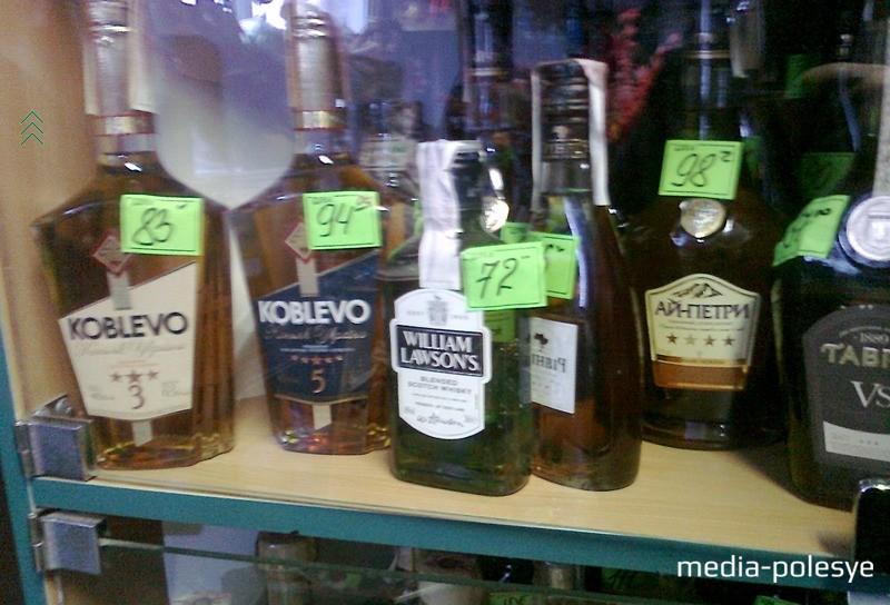 Море алкоголя на любой вкус
