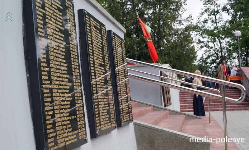 Памятные таблицы с именами солдат погибших при освобождении Пинска в 1944 году