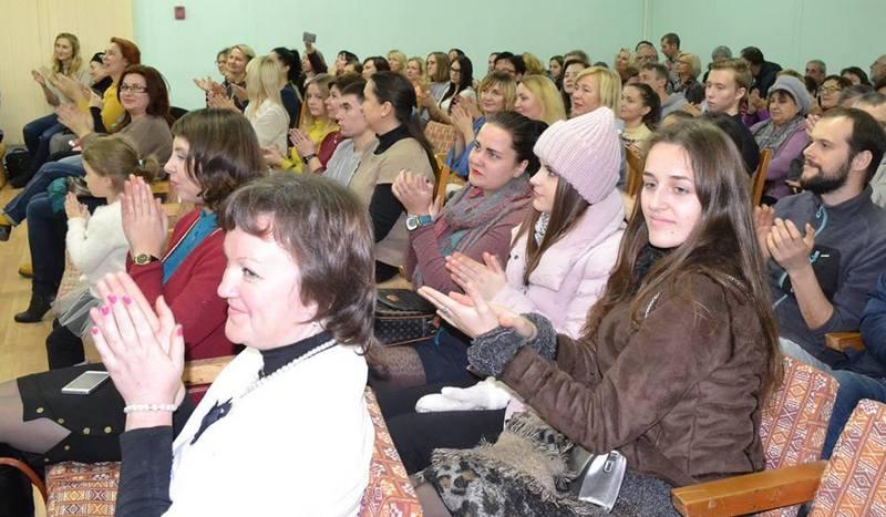 В зале не было свободных мест. Фото Pinsk Info USA
