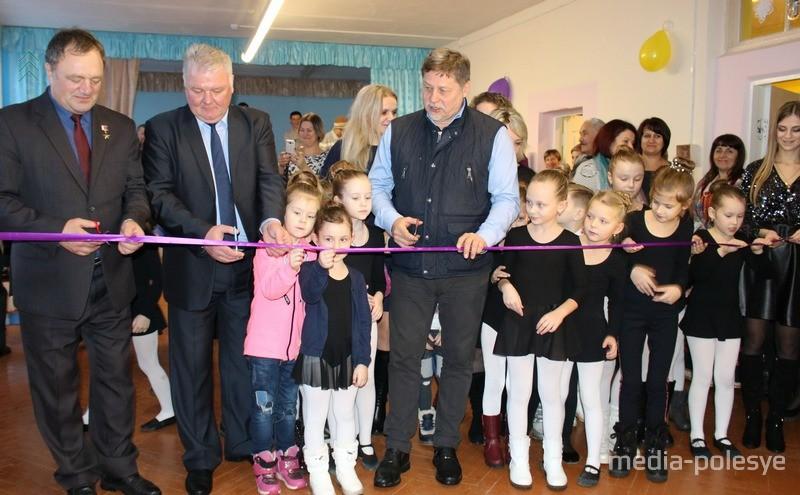 Открытие балетного зала в школе №2