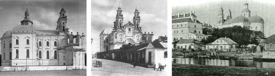 Костёл Святого Станислава на довоенных фотографиях. Фото из открытых источников