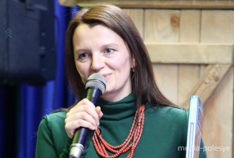 Ведущей на презентации была Инна Хомич из Бреста