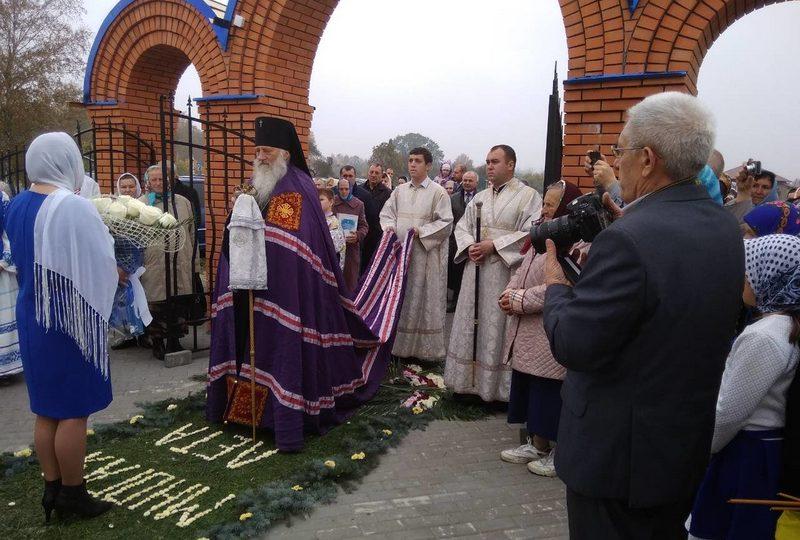 В Федорах встречают архиепископа Пинского и Лунинецкого Стефана