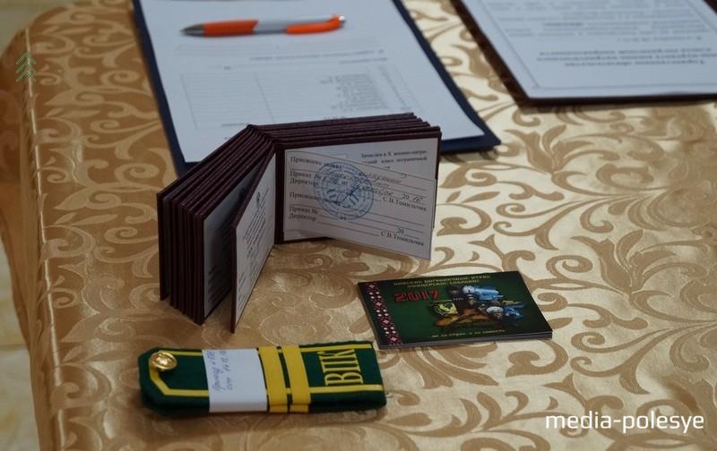 удостоверения вице-курсантов и погоны младших сержантов для командиров отделений. Класс разбит на два отделения