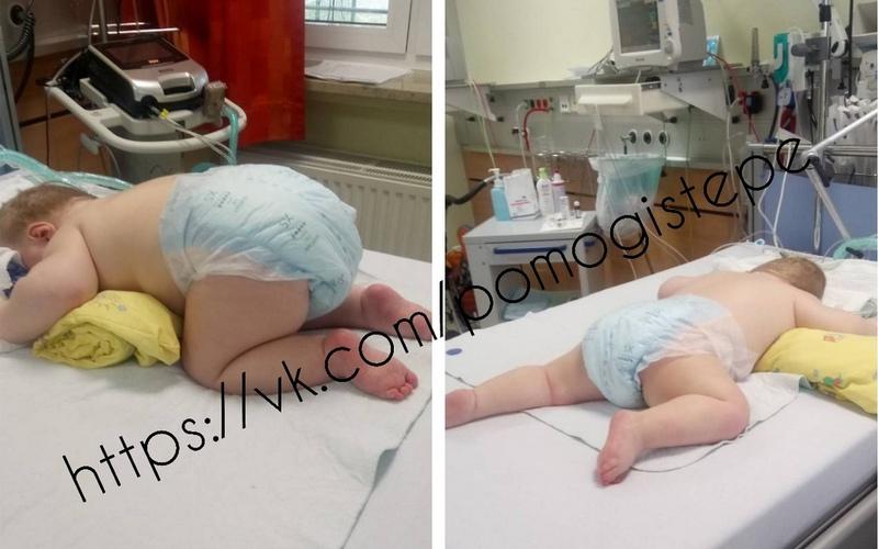 В Германской клинике мальчика начали выкладывать на живот