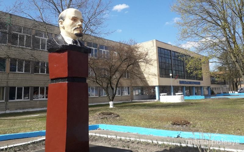 Ленин осовременился