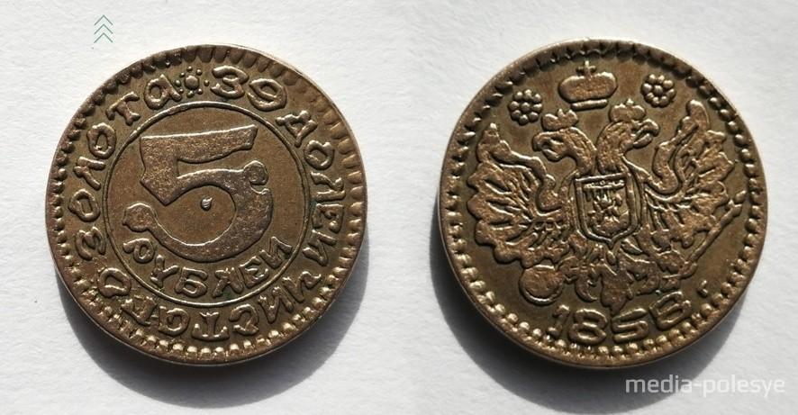 Монета, которую пенсионерка приобрела у цыганки