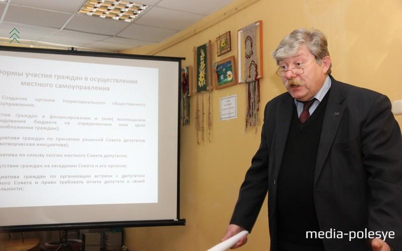 Андрей Завадский рассказывает о формах участия граждан в местном самоуправлении: некоторые из них пользуются популярностью, некоторые не работают и нуждаются в совершенствовании