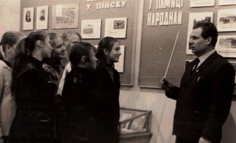 Открытый урок у Ивана Калоши, середина 1980-х годов