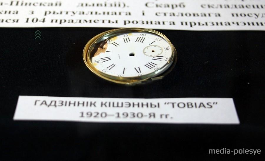Часы, найденные с кладом