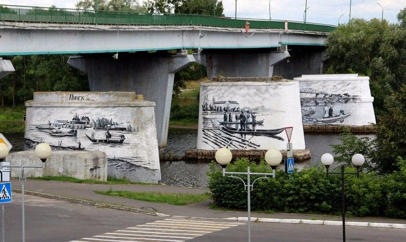 Эти работы Евгения Сосюры уничтожены при реконструкции моста через Пину. Фото со страницы Евгения Сосюры
