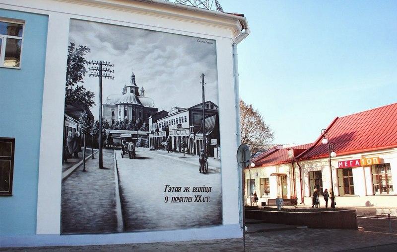 Изображение костёла Святого Станислава, которое нанёс Евгений. Фото со страницы Евгения Сосюры