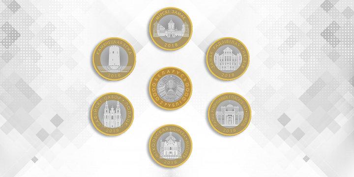 Монеты серии «Архітэктурная спадчына Беларусі»