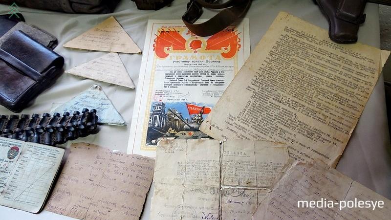 Музейные экспонаты и солдатские письма