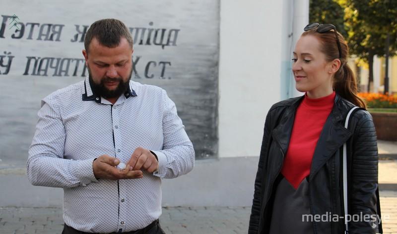Первая монета подарена Музею Белорусского Полесья