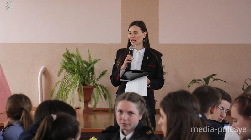 Татьяна Коток проводила интеллектуальную игру