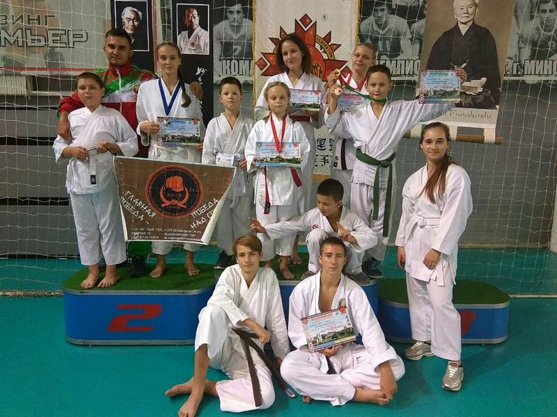 Команда клуба «КиаЙ» на соревнованиях в Минске