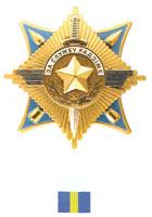 Орден «За службу Родине»