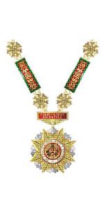 Орден «За укрепление мира и дружбы»