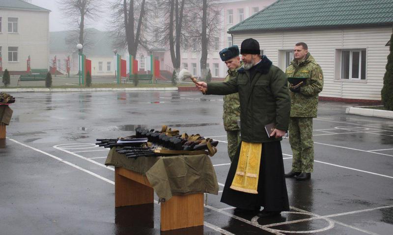 Чин освящения оружия