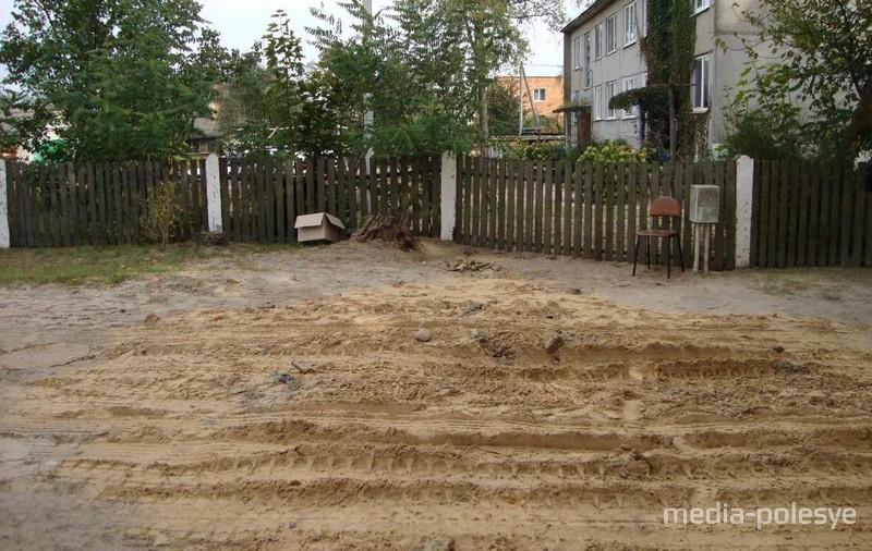 Тот самый песок