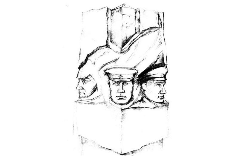 Первоначальный эскиз памятника