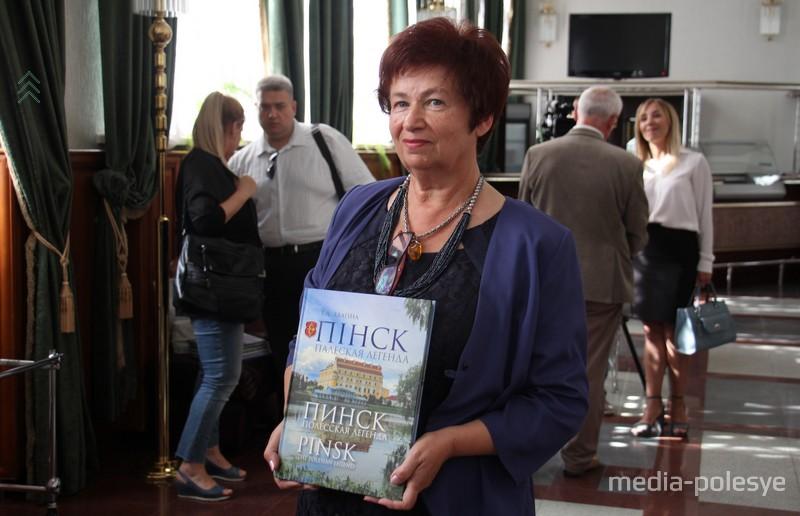 Татьяна Хвагина