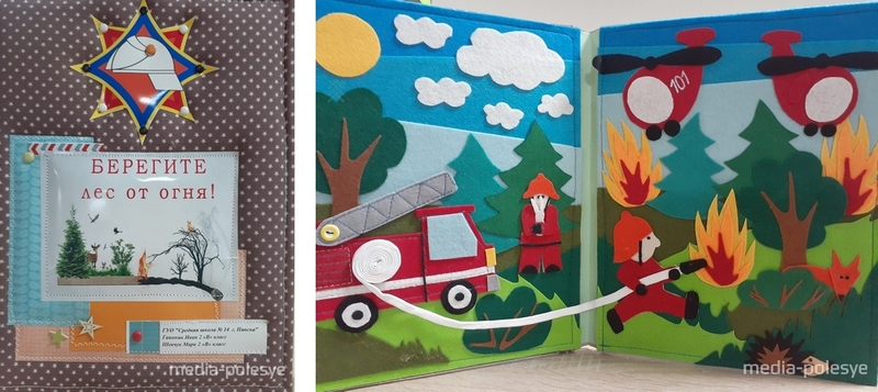 2-е место заняла работа «Берегите лес от огня!». Авторы Иван Гапоник и Марк Шевчук из 2 «В» класса СШ №14