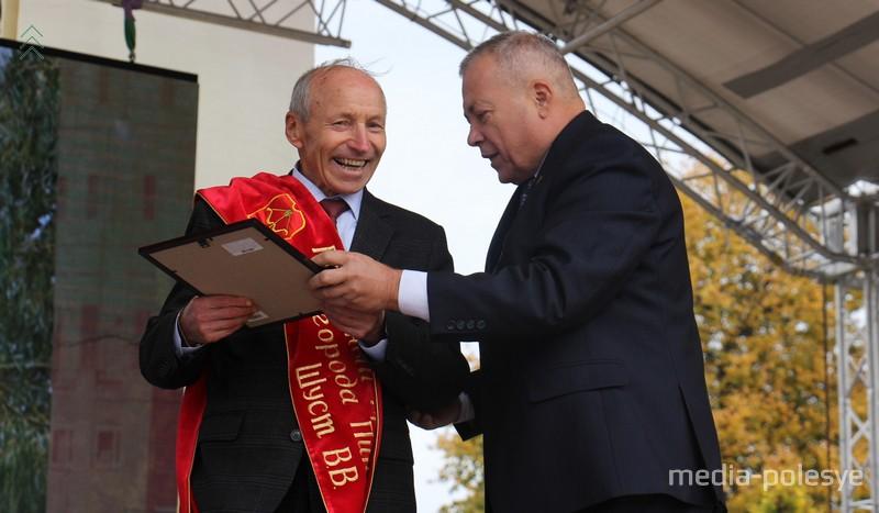 Василий Шуст принимает памятную ленту от председателя горсовета депутатов Леонтия Лемешевского
