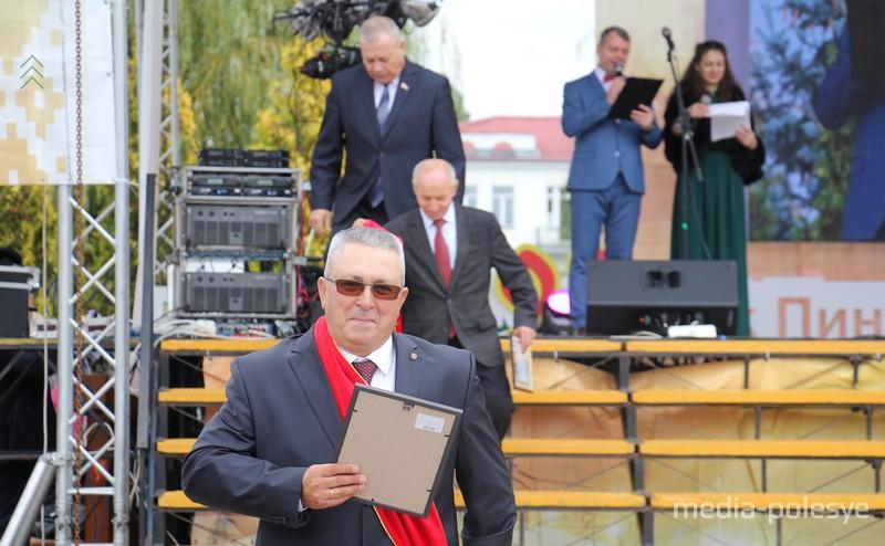 Александр Гордич