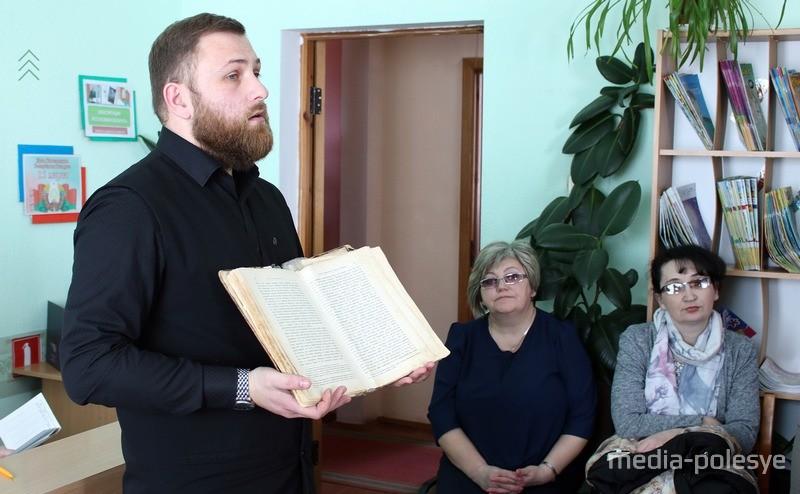 Помощник руководителя отдела по работе с молодежью Пинской православной епархии Владислав Нечай