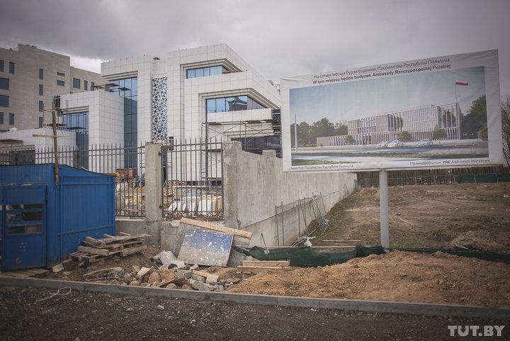 Посольство во время стройки