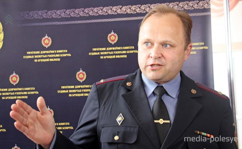 Дмитрий Левкович рассказывает о службе судебных экспертиз