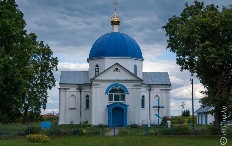 Храм в Радчицке