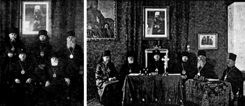 Президиум Пинского Собора УАПЦ в «резиденции» Александра (Иноземцева)