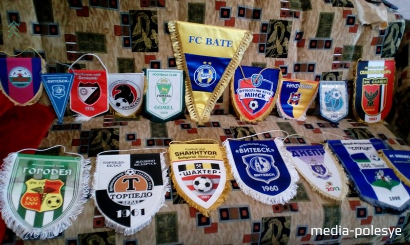 Часть коллекции вымпелов футбольных клубов