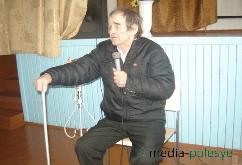 Выступление Степана Степановича Бойко