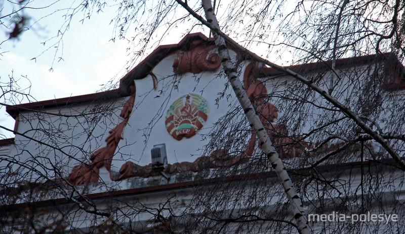 Герб БССР сохранили на фронтоне строения