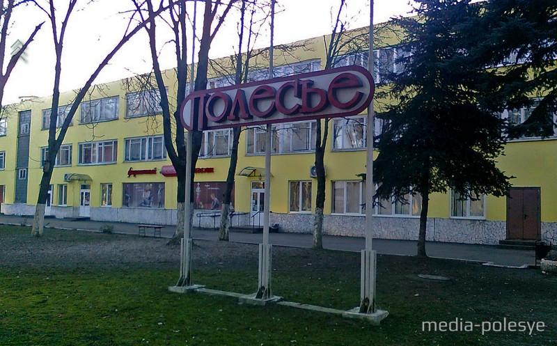 Работницам «Полесья» выплачивают часть зарплаты зелёным горошком и полотенцами