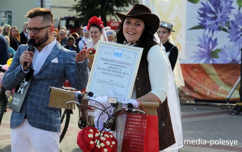 Главный приз шоу-конкурса - сертификат на свадебные услуги -получила Инга Новицкая