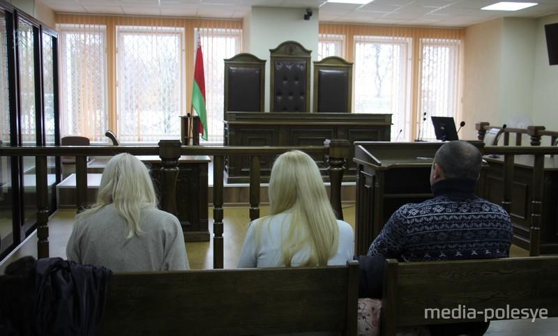 В зале суда г.Пинска и Пинского района 27 декабря