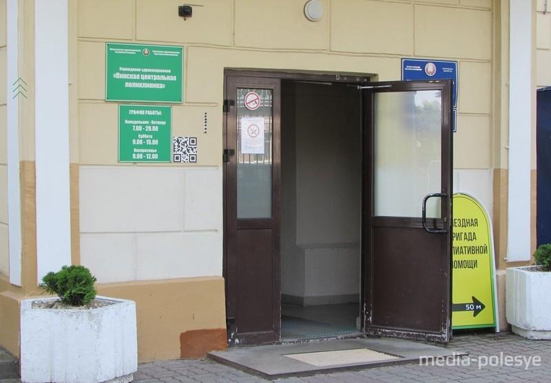 Почему в Пинской поликлинике сложно попасть на приём к врачу?
