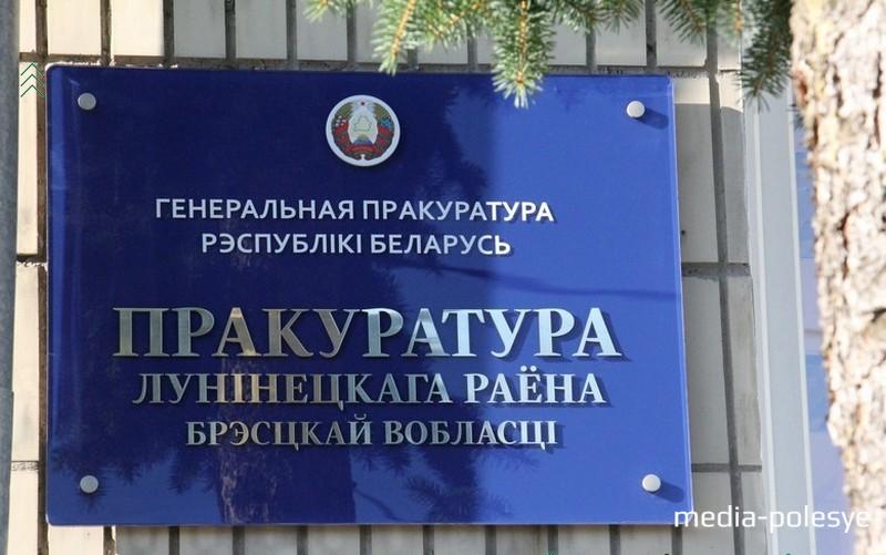 Фиктивные кружки и дети в них. Осудили руководителя Микашевичского ЦДТ