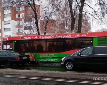 Подорожал проезд в автобусах