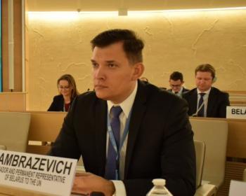 Представитель Беларуси впервые стал председателем Европейской экономической комиссии