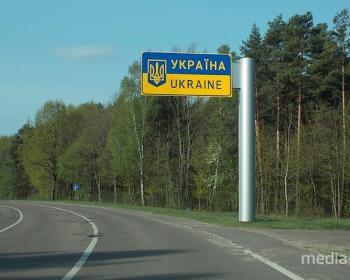 Демаркация границы Беларуси с Украиной продлится до 2026 года