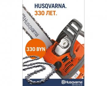 Весь сентябрь технику «Husqvarna» можно приобрести по специальной цене в магазине «Практика»