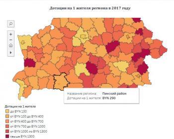 Пинский, Лунинецкий и Столинский районы сидят на дотациях