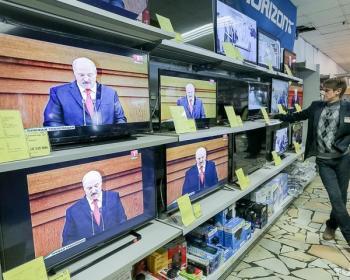 БИСИ вместо ИАЦ: Информационно-аналитический центр при Администрации президента будет ликвидирован