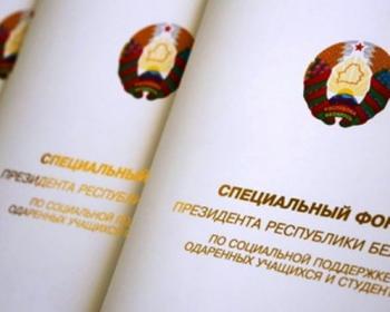 Стипендии президента в 2019 году получат 80 перспективных аспирантов